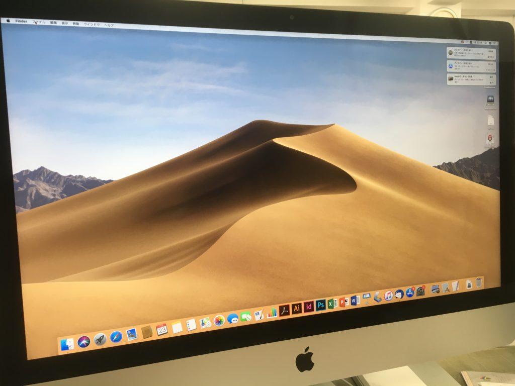 iMac 27inc